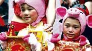 kinder mit schweinekleider in china